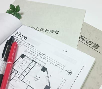 建物運営管理業務(オーナー代行)